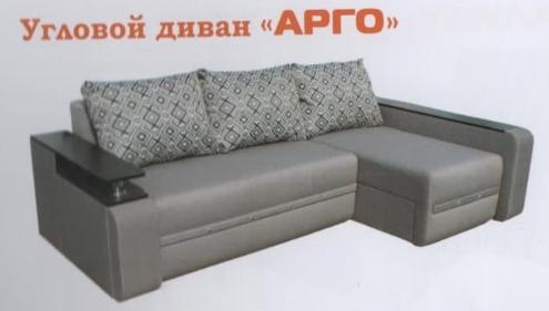"Угловой диван ""Арго"""
